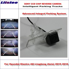 Buy Liislee HD CCD SONY Rear Camera Hyundai Elantra AD Lingdong Intelligent Parking Tracks Reverse Backup / NTSC RCA AUX for $40.53 in AliExpress store