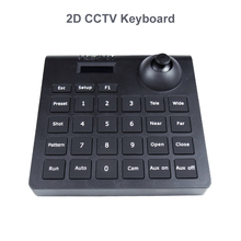 HOKVS Portable Mini Small 2D PTZ Keyboard Controller Joystick Support Pelco-D & Pelco-P Protocol RS485 High Speed Dome Camera(China)