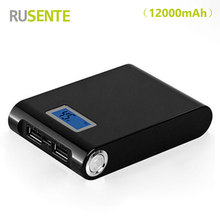High quality Dual USB LCD 18650 Power Bank 12000mah Portable External Backup Battery Charger Powerbank for All smartphone mp3 4