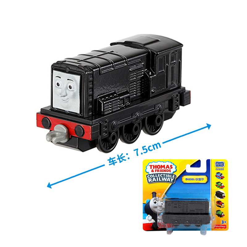 x44 Free new Thomas friends diesel train casting metal hook rail toys children gift packaging