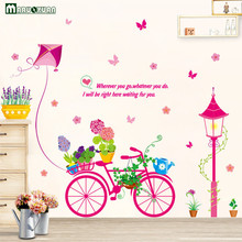 Maruoxuan Potted Pink Bicycle Stickers Dormitory Kids Room Background Decorative Wall Stickers Waterproof Stickers 100*75cm(China)