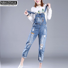 Full Sizes XXS-7XL Womens Jumpsuit Denim Overalls Women 2017 New Casual Strap Hole Ripped Jeans Plus Size Overalls 5XL 6XL K1208(China)