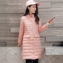 Free Shipping 2017 Winter New Down Jacket Version of The Long Slim Coat  White Eiderdown Jacket Female Fashion Warm Women QQ
