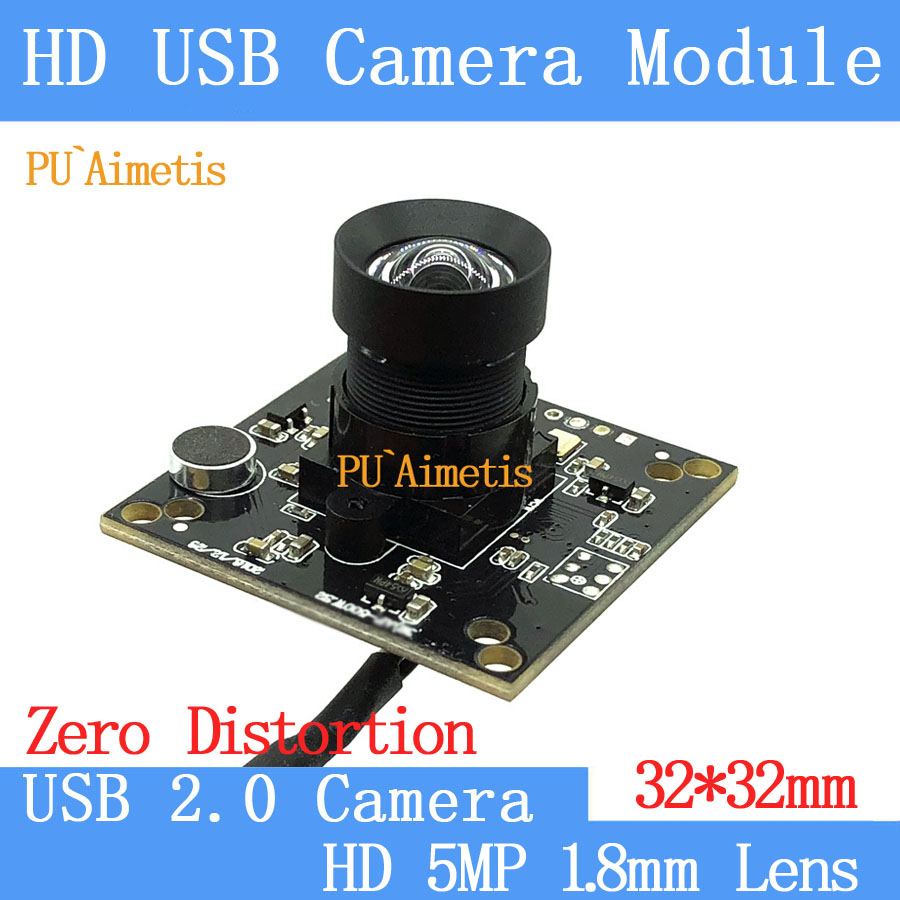 PU`Aimetis 32*32mm No distortion Lens Industry Surveillance camera HD 5MP 30FPS CCTV Linux UVC USB camera module With audio<br>