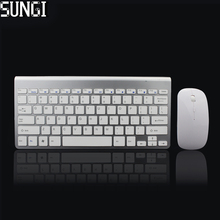 New Arrival Ultra-Slim 2.4G Wireless Keyboard and Mouse Combo With USB Receiver New Computer Accessories For Desktop Laptop