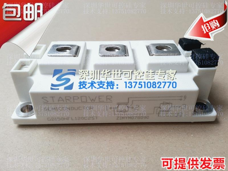 Import modules GD150HFL120C2S GD150HFL120C2STST ARPOWER--HSKK<br><br>Aliexpress