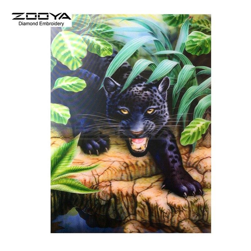 Алмазная вышивка чёрная пантера 27