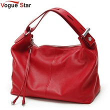 Vogue Star Fashion 100% Real Genuine Leather OL Style Women Handbag Tote Bag Ladies Shoulder Bags Wholesale price YB40-358(China)