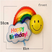 50 pcs 116cm*85cm big rainbow smile balloons foil balloon birthday balloon decoration happy birthday balloon supplies