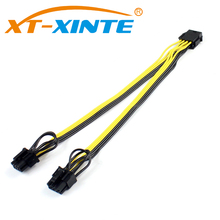 CPU 8Pin to Graphics Video Card Double PCI-E PCIe 8Pin ( 6Pin + 2Pin ) Power Supply Splitter Cable Cord 15cm(China)