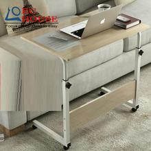 notebook comter bed with type household Simple folding mobile lifting learning writing desk FREE SHIPPING