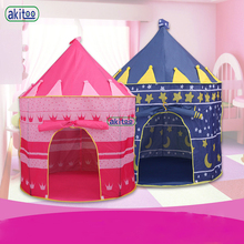 New Arrival Portable Blue Pink Prince Folding Tent Kids Children Boy Castle Cubby Play House For Kids Best Gift(China)