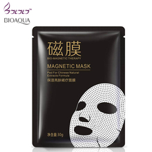 Hydrating brightens magnetic korean face mask patch patch cleansing moisture oil control pores bioaqua skin care treatment mask(China)