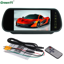 GreenYi M700 Wholesale 10 PCS 1 Lot 7 inch TFT Color Mirror LCD Car Rearview Screen Monitor Backup Camera With 2 Video Input(China)