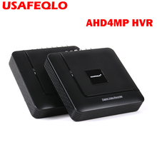 4MP AHD DVR NVR CCTV 4Ch 8Ch IP 1080P 3MP 5MP Hybrid Security DVR Recorder Camera Onvif Control P2P Cloud(China)