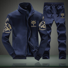 Grandwish Men's Active Exercise Suit Sweatshirts Embroidery Men Hoodies Stand Collar Male Outwear Tracksuit + Pants 4XL,PA557