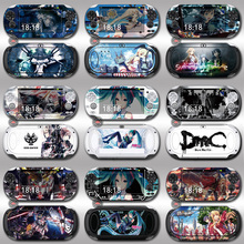 Front&Back Protective PSV1000 Skin Sticker Cover For Sony PS vita 1000 PSV 1000 Decal(China)
