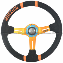 LYJ Hot Sale: Universal Drifting Steering Wheel Deep Dish Racing Steering Wheel