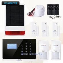 HOMSECUR Wireless&wired GSM PSTN SMS Home Security Alarm System +PIR Sensors (English/Francais Voice&Menu adjustable)(China)