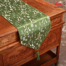 200*33cm New Vintage Luxurious Handmade Chinese Character Brocade Green Table Runner Bed Flag(China)