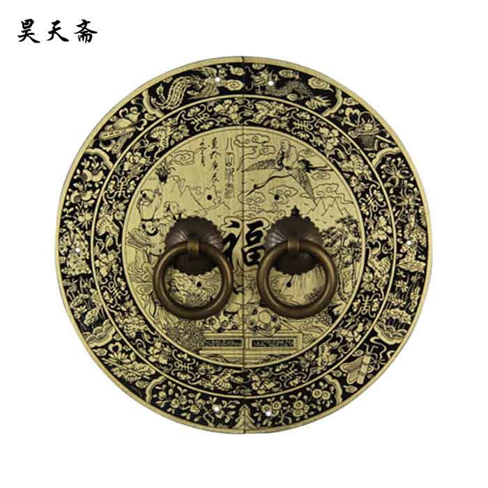 [Haotian vegetarian] bronze classical Chinese antique copper door handle copper handle Gods Joy Luck paragraph<br>