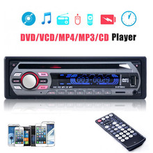 REAKOSOUND DC 12V  Car Vehicle Audio Stereo FM Radios DVD / CD Player Support USB / SD / MMC card