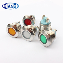 LED Metal Indicator light 19mm waterproof Signal lamp LIGHT 3V 6V 12V 24V 220v screw connect red yellow blue white 19ZSD.PY.L(China)