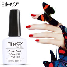 Elite99 12pcs 10ML Wine Red Color Nail Gel Polish Soak Off UV Gel Nail Polish Nail Art Gel Polish UV&LED Gel Long-Lasting