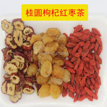 Promotion300g Dried Red Dates Slices Chinese Red Jujube Dried longan fruit and goji berry gouqi mix tea to rich blood and beauty