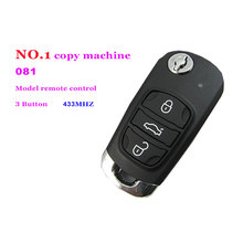Auto remote control retrofit 081 model remote control for NO.1 copy machine 3 button Customized frequency 433MHZ Free Shipping