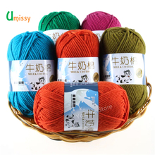 Crochet Yarn Milk Cotton Knitting Yarn Soft Warm Baby Yarn for Hand Knitting Supplies 50/pc Free Shipping