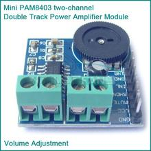 Mini PAM8403 two-channel Double Track Power Amplifier Module Volume Adjustment