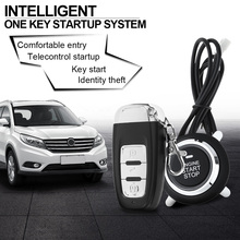 PKE Car Smart Alarm Remote Initiating System Start Stop Engine System with Auto Central Lock and Keyless Entry(China)