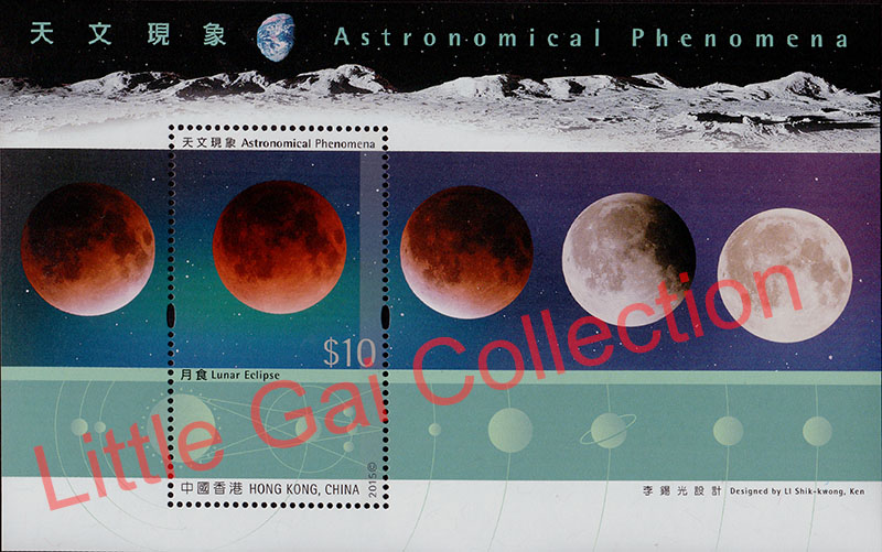 Mini sheet Hong Kong China stamps 2015 Astronomical phenomena<br><br>Aliexpress