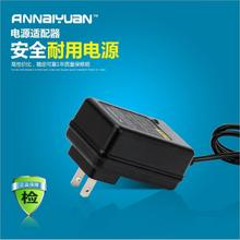 Free shipping wholesale Factory direct sell 9V 1A switching power adapter / DC connector / regulator for the router power supply(China)