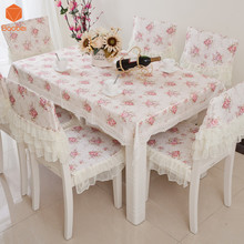 Pink Cute Lace Table cloth  Quilted Jacquard Lace Tablecloth tables and chairs set cushion chair set Cloth Cover Decoration YN30