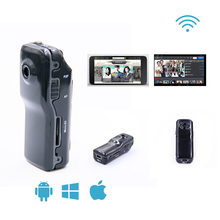 Free Shipping MD81S high quality cheap best pocket 480P minidv wifi digital video camcorders for sale(China)