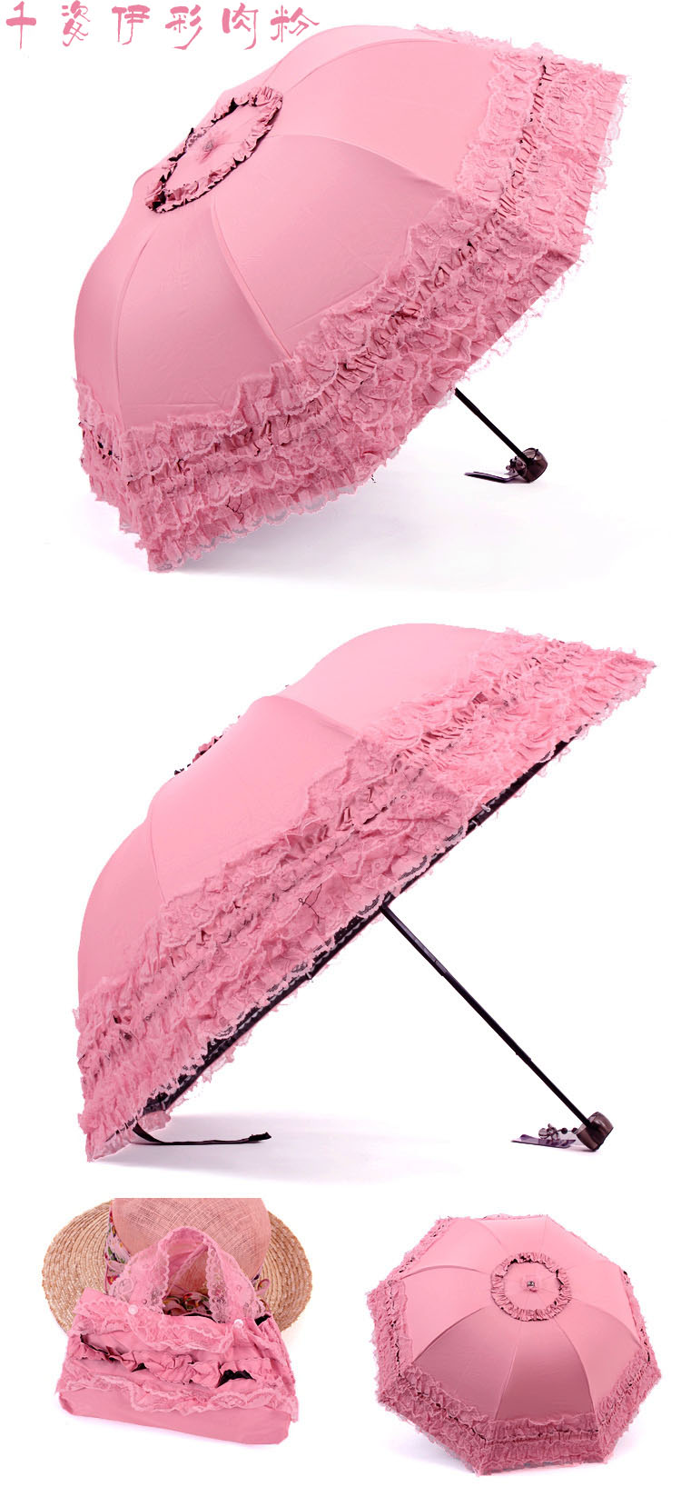 UV Protected Parasol Sunny and Rainy Umbrella Rain Women Girls White ...