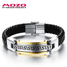 MOZO FASHION Men Punk Jewelry Black Leather Bracelet Stainless Steel Charm Bracelets Vintage Bangles Male Accessories MPH917