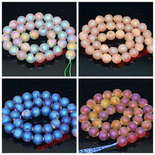 Free Shipping Rainbow Purple Yellow Blue gray Metallic Titanium Coated Natural Druzy Quartz Agat Round Loose Beads 6 8 10 12mm