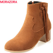 MORAZORA Winter boots fashion retro high heels shoes women PU nubuck leather ankle boots for women large size 34-45(China)