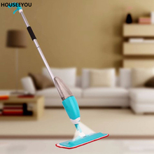 New Version Environmental Home Used Spray Water Mop Convenient Household Cleaning Tools for Cleaning The Dust Hot Sale