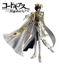 Code Geass R2 Lelouch Lamperouge / Lelouch Vi Britannia Emperor Ver. PVC Action Figure Toy Collectible Model ACGN Figure