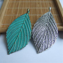 10pcs Antique Silver&Patina Thin Channels Texture Obvious Leaf Charm For Necklace DIY Fashion Jewelry Findings