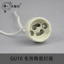 Free Shipping 5pcs/lot GU10 lamp holder base adapter Led cup light base with Wire Connector Ceramic Socket for LED Halogen Light