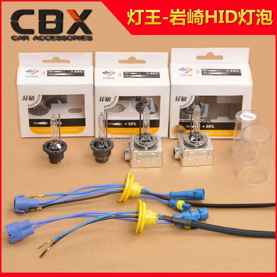 35W 12V Super Brightness HID Xenon Bulb D1S D2S D2H D3S D4S High Precision HID Lamp for Bixenon Projector Lens 5500K<br><br>Aliexpress