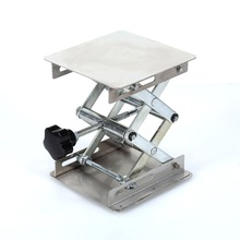 "4"" x 4"" 100mm Stainless Steel Lab Stand Lifting Platform Laboratory Folding Desk Laboratory Tool"