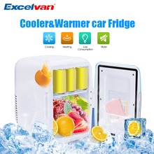 4L Mini Car Fridge Freezer Cooler 12V Portable Icebox Travel Refrigerator Cooler Box ABS No Compressor for Camping(China)