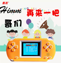 2017 New Coolboy RS-30 children Built in 298 puzzle games 2.5 inch color screen handheld game console(China)