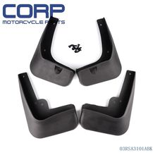 4PCS Mud Flaps Splash Guards Fender Mudguard For HYUNDAI ELANTRA MD 2011-2013(China)